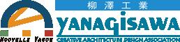 富山のリフォームヤナギサワ(柳澤工業)|「ひと味違う」店舗・住宅の新築・リフォーム